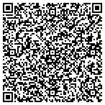 QR-код с контактной информацией организации ООО «Химэкселен»