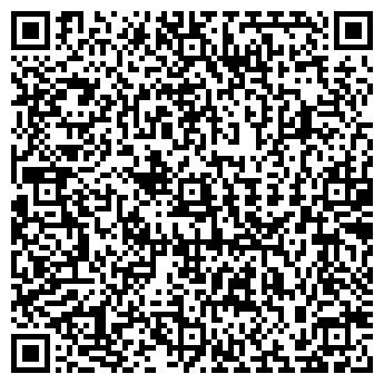 QR-код с контактной информацией организации Ч.П.Сергиенко