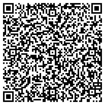 QR-код с контактной информацией организации ПП Дорошенко