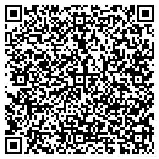 QR-код с контактной информацией организации Комхаос