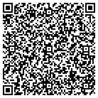QR-код с контактной информацией организации ООО «ТРАНС ЛОГИСТИК»