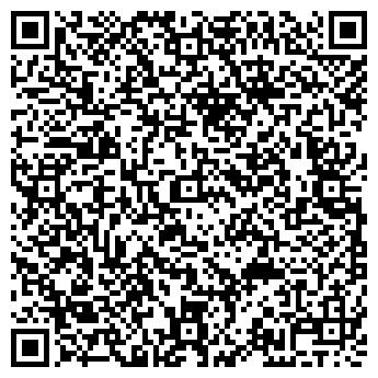 QR-код с контактной информацией организации ПП Бондаренко