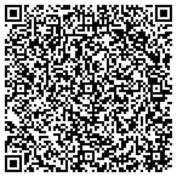 """QR-код с контактной информацией организации Интернет-магазин """"Пасека"""""""