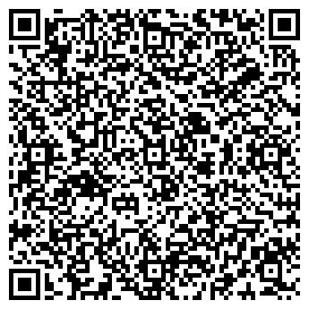 QR-код с контактной информацией организации Монтажпрофи