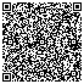 QR-код с контактной информацией организации ТРИНО — технология, Частное предприятие