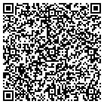 QR-код с контактной информацией организации Юг-Агролидер