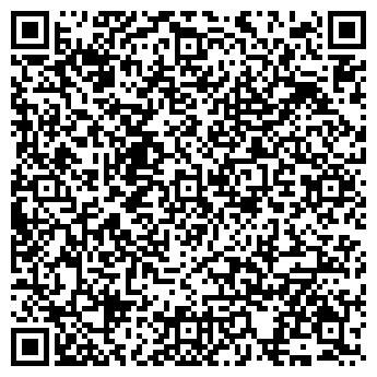 """QR-код с контактной информацией организации ООО """"CoвеК"""""""