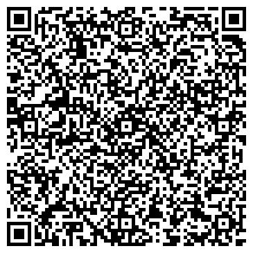 QR-код с контактной информацией организации Интернет-магазин «Details»
