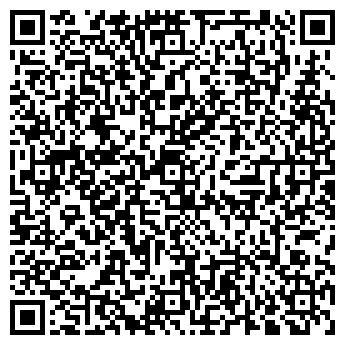 QR-код с контактной информацией организации ООО Агро-Альянс-Сервис