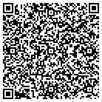 QR-код с контактной информацией организации ЧП Кунденко