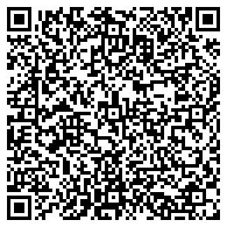 QR-код с контактной информацией организации ИП Кульченко