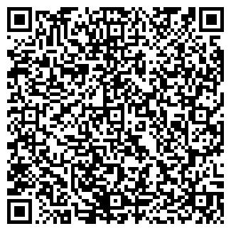 QR-код с контактной информацией организации POM