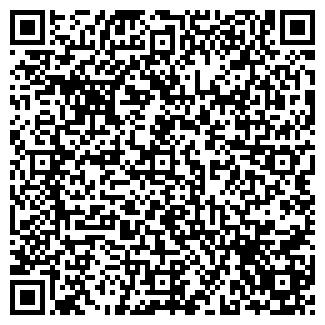 QR-код с контактной информацией организации ВИП ПАК ТД