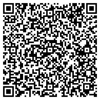 QR-код с контактной информацией организации Скан, Частное предприятие