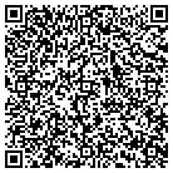 """QR-код с контактной информацией организации Товариство з обмеженою відповідальністю ТОВ """"ТД """"Агроальянс"""""""