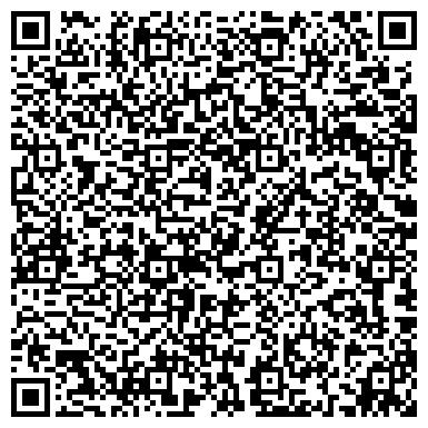 """QR-код с контактной информацией организации ООО """"ПТК""""Белоцерковский комбайно-тракторный завод"""""""