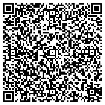 """QR-код с контактной информацией организации ТОВ """"ТД"""" Агроальянс"""""""