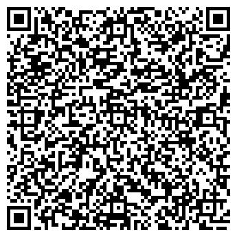 QR-код с контактной информацией организации ООО Смуга