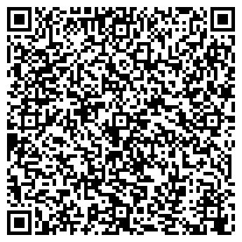 QR-код с контактной информацией организации ООО ФУЛЛ-ХАУС