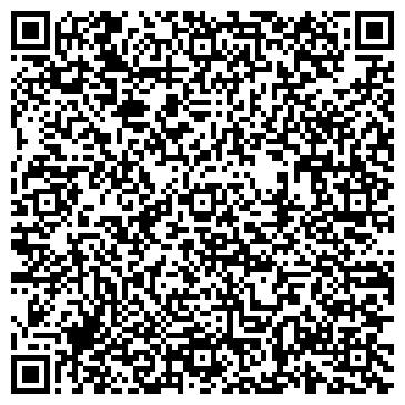 QR-код с контактной информацией организации ФОП Левків Зоя Романівна