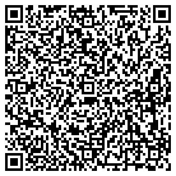"""QR-код с контактной информацией организации """"ТД Хозяин"""""""