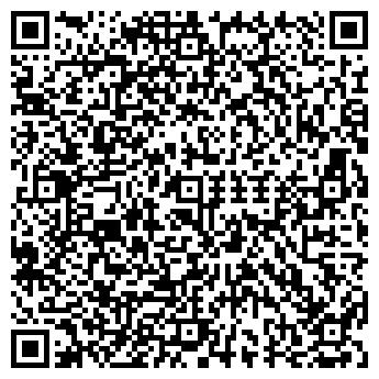 QR-код с контактной информацией организации СП «Николя», Совместное предприятие