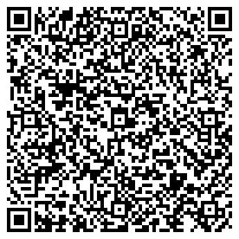 """QR-код с контактной информацией организации Агрофірма """"ЕКО-лайф"""""""