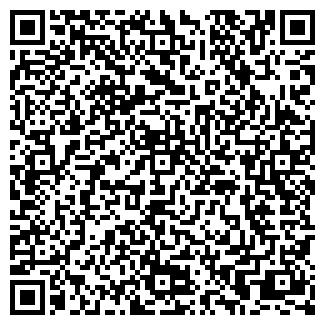 QR-код с контактной информацией организации USS, ООО