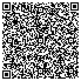 QR-код с контактной информацией организации Т150, ЧП