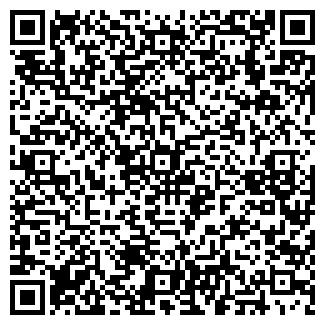QR-код с контактной информацией организации GLASS, МАГАЗИН