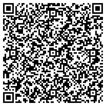 QR-код с контактной информацией организации Евроагротехсервис
