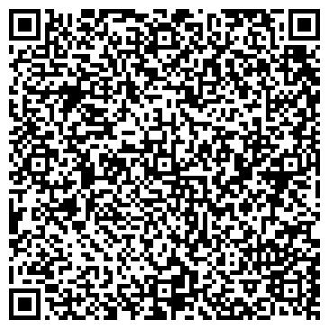 QR-код с контактной информацией организации КОЖА, МЕХА, ОТДЕЛ В МАГАЗИНЕ УНИВЕРМАГ