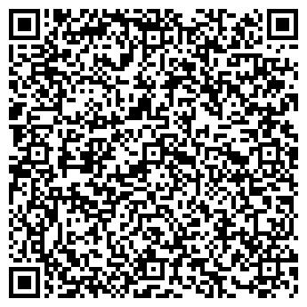 """QR-код с контактной информацией организации ПП """"Анмакс"""""""