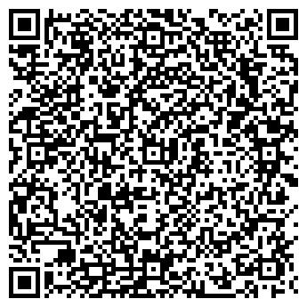 """QR-код с контактной информацией организации ПП """"Фармо-Центр"""""""