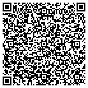 QR-код с контактной информацией организации ЧП Димакс