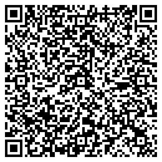 QR-код с контактной информацией организации АРТ-ПАК ПКФ