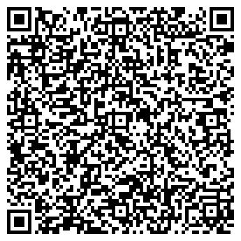 QR-код с контактной информацией организации РАМЕНСКАЯ БУМАГА