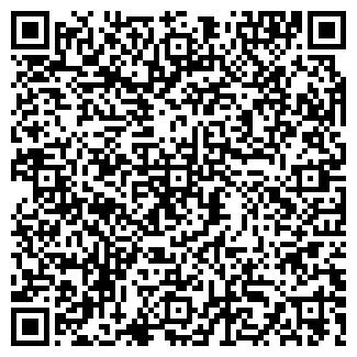 QR-код с контактной информацией организации Юра