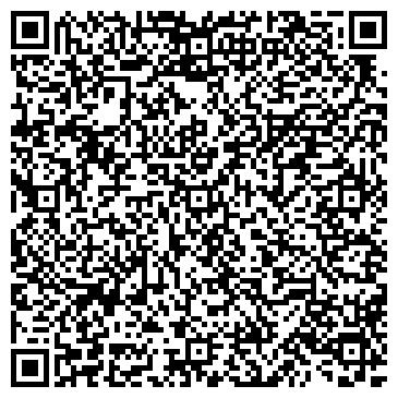 QR-код с контактной информацией организации Бузинюк, СПД