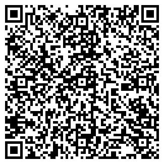 QR-код с контактной информацией организации АГРОТРЕЙД