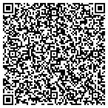 QR-код с контактной информацией организации Агромеханик, ООО