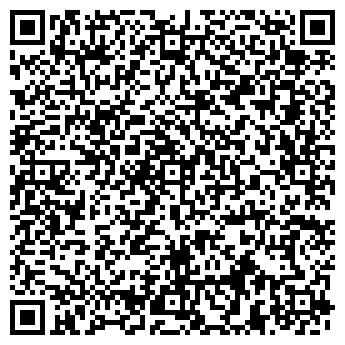 QR-код с контактной информацией организации ООО «Веста МК»