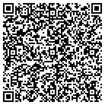 QR-код с контактной информацией организации Агромаш, ООО