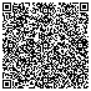 QR-код с контактной информацией организации Лазарев В.В, ЧП