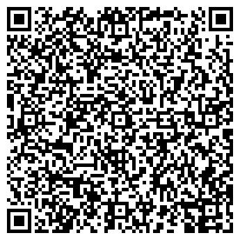 QR-код с контактной информацией организации Пахар, ЧП