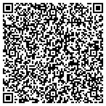 QR-код с контактной информацией организации Грант (Grant), ЧП