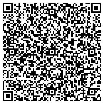 QR-код с контактной информацией организации ТОВ «Племінне СП Еліт Кріль»
