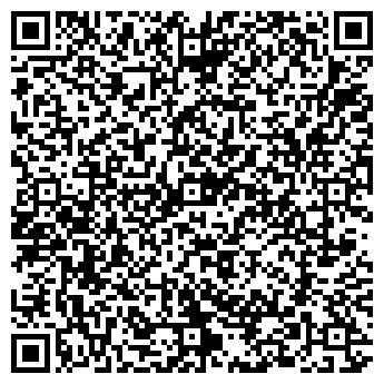 QR-код с контактной информацией организации Гвилава И. В.
