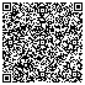 QR-код с контактной информацией организации СП Claas регион