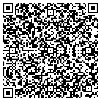 QR-код с контактной информацией организации Антрал, ООО